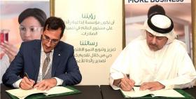 Dubai exports and coface sign mou to promote export and for Compagnie francaise d assurance pour le commerce exterieur